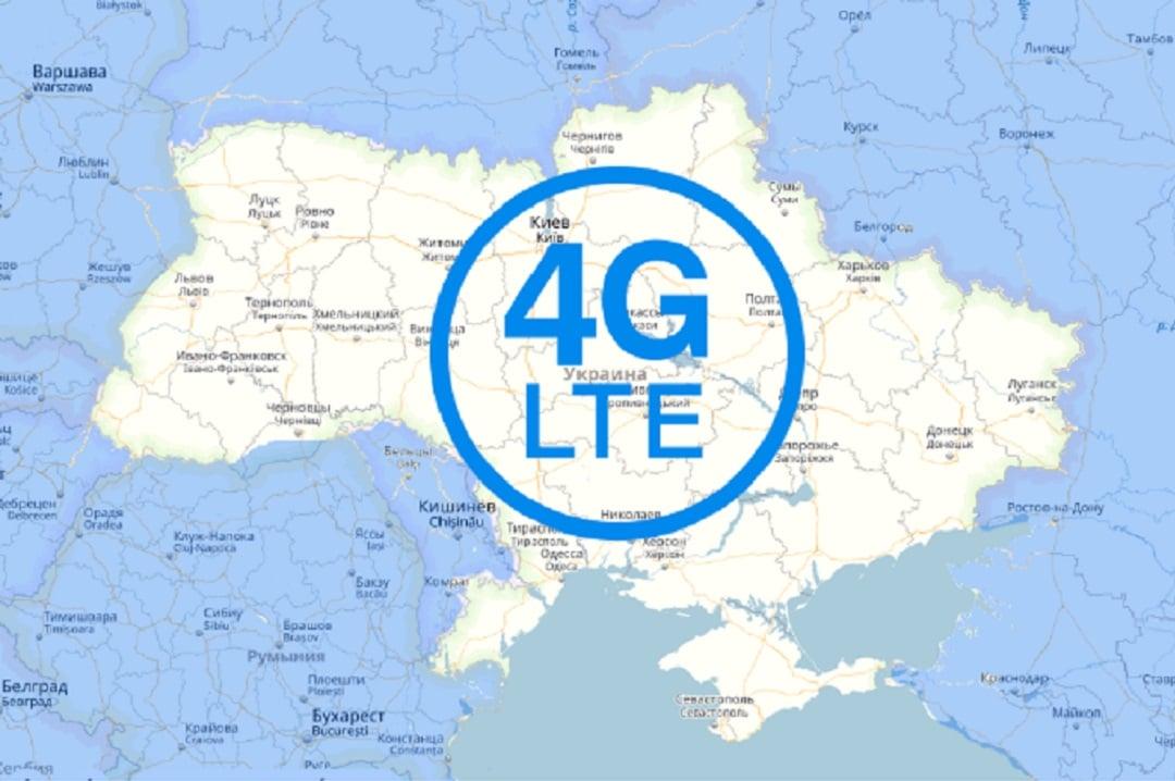 Итернет 4-G от «Киевстар»