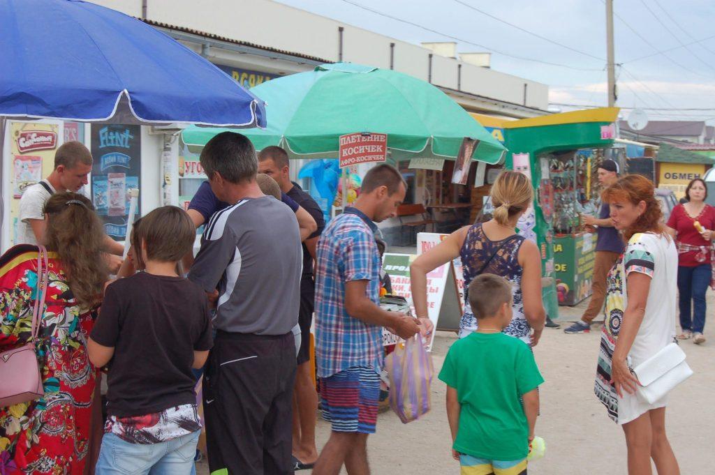 Рынок в Кирилловке возле б.о. Водный мир